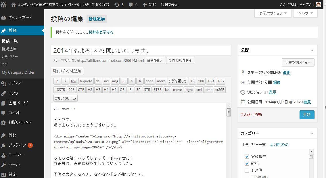 wordpress38_001