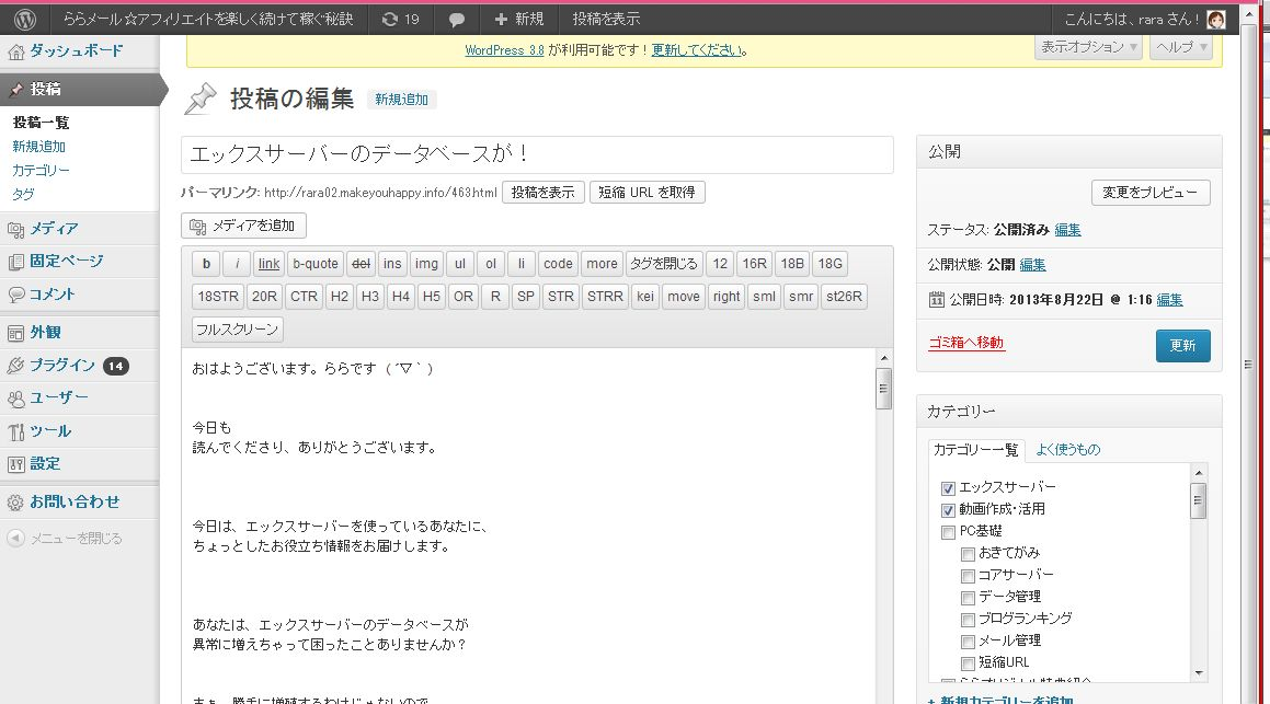 wordpress38_004