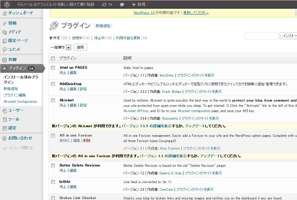 wordpress38_006